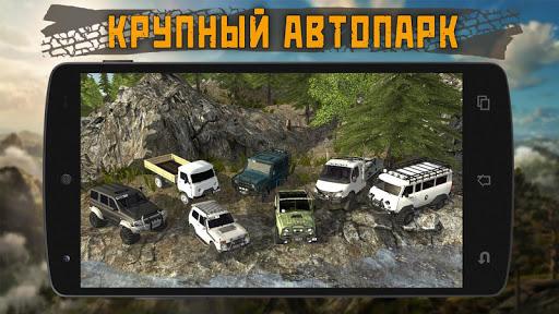 Dirt On Tires 2: Village screenshot 8