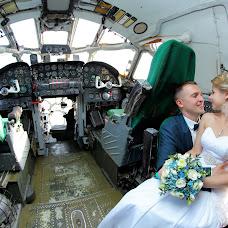 Nhiếp ảnh gia ảnh cưới Maksim Malyy (mmaximall). Ảnh của 10.11.2015