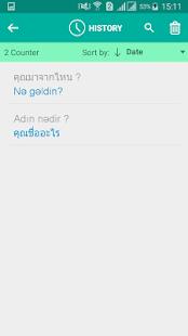 Azerbaijani Thai Translator - náhled