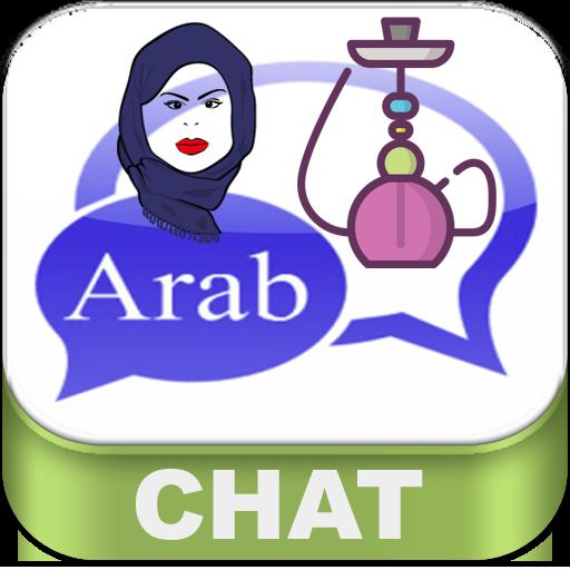 عرب شات لبنان - Arab Chat