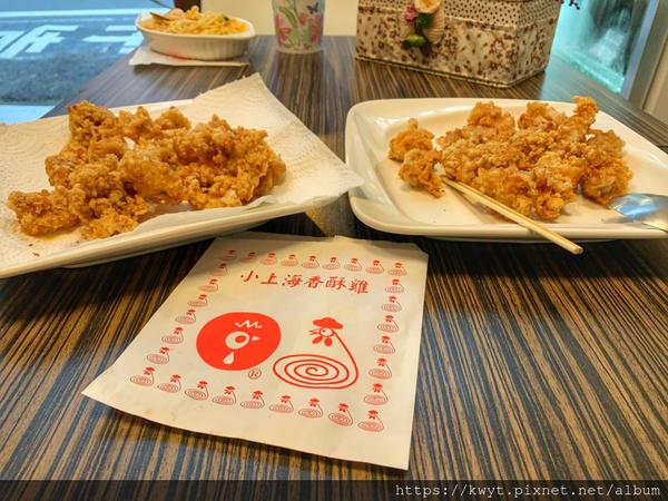 小上海香酥雞 成功店
