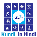 Kundli in Hindi (हिंदी कुंडली ) icon
