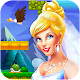 Super Dario Princess (game)