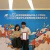 國際商務系「107年貿易小尖兵新興市場海外實習專題競賽團體獎」獲佳績