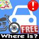 Alarm FREE Car Truck Motorbike