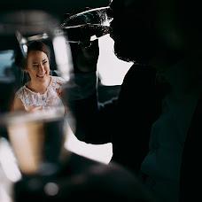 Wedding photographer Zhenya Pavlovskaya (Djeyn). Photo of 07.11.2017