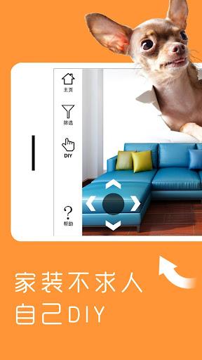 秀我家装修设计--人人都是设计师 家装不求人 自己DIY!