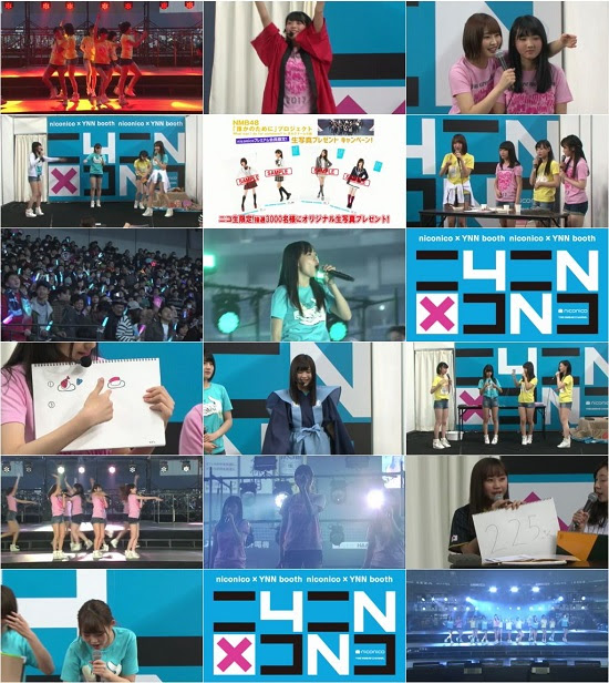 (Web)(480p) NMB48 「誰かのために」プロジェクトin京セラドーム NicoNico独占生中継 170311
