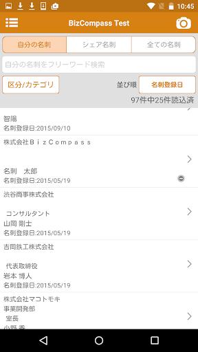 biz compass 2.0.10 Windows u7528 2