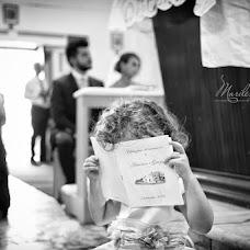 Fotografo di matrimoni Marilena Manna (MarilenaManna). Foto del 08.03.2017