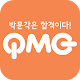 에듀스파M New icon