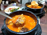首爾韓式料理