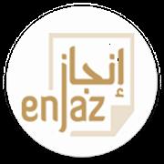 Enjaz TAS-HEEL