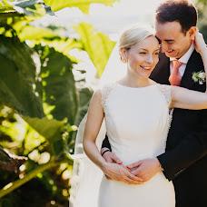 Wedding photographer John Hope (johnhopephotogr). Photo of 05.09.2017