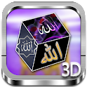 Allah 3D cube live wallpaper icon