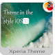 Xperia™ Theme   similar apk