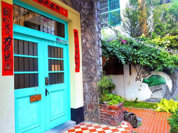 同.居 With Inn HosteL, Kaohsiung 高雄合法民宿|青年旅館