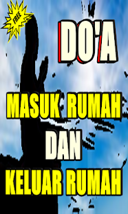 Doa Masuk Rumah Dan Keluar Rumah for PC-Windows 7,8,10 and Mac apk screenshot 1
