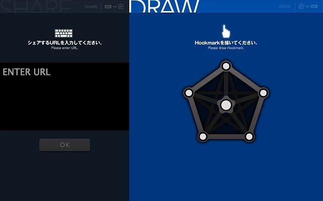 Hookmark draw