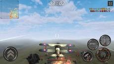 空中戦: 世界戦争のおすすめ画像1