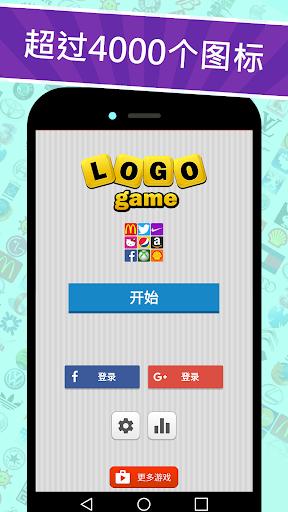 益智必備免費app推薦|标志游戏:猜猜品牌線上免付費app下載|3C達人阿輝的APP