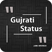 Gujarati Stunts New 2019