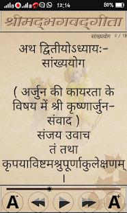 Hindi srimad bhagavatam pdf