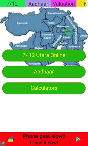 Gujarat 7 12