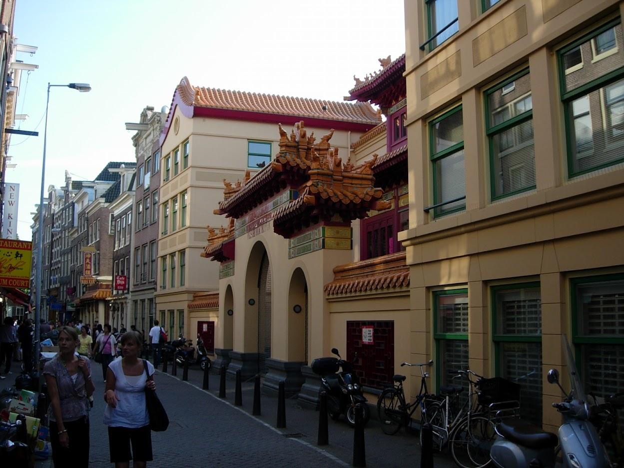 Temple bouddhiste de l'ordre taïwanais Fo Guang Shan dans le quartier Chinois à Amsterdam