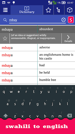 English Swahili Dictionary 2.4 screenshots 3