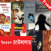 Bangla eBook Reader