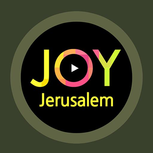 JOY Jerusalem(조이 예루살렘)