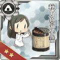 秋刀魚の缶詰