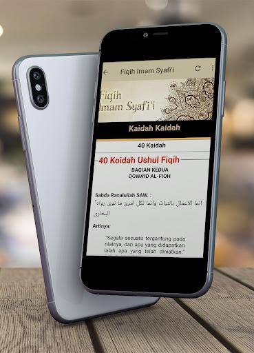 Fiqih Imam Syafi'i Lengkap 1.3 screenshots 2