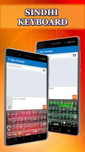 Download Sindhi keyboard For PC Windows and Mac apk screenshot 1