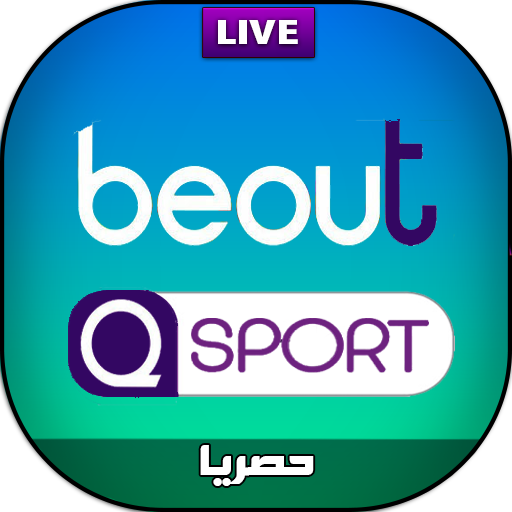 Download Beout Q 2018 - بت مباشر app apk latest version 1 2 • App id