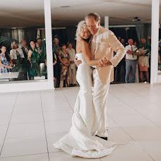 Wedding photographer Oksana Zakharchuk (youllow). Photo of 08.08.2018