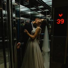Wedding photographer Katerina Karmanova (karmanova). Photo of 02.10.2018