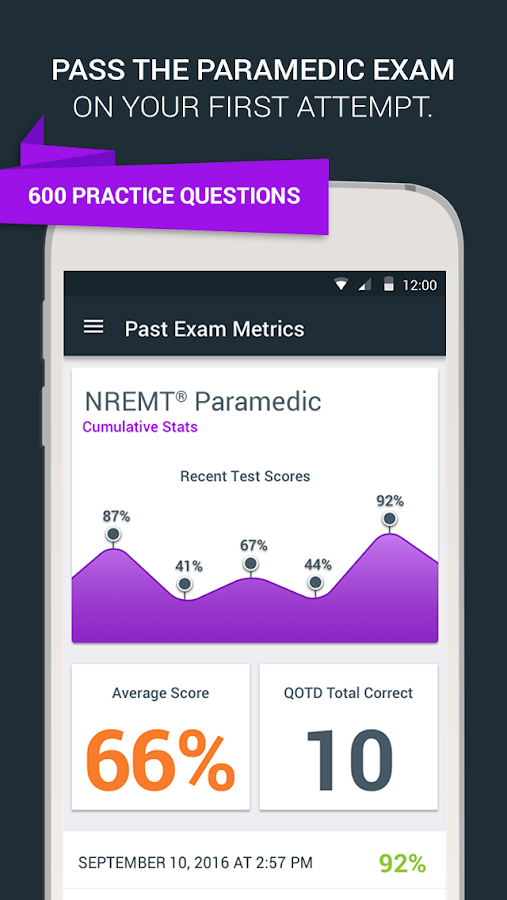Paramedic Exam Prep 2017- screenshot
