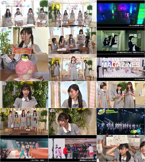 (Web)(480p) HKT48 10時間ぶっ通し生出演!10thシングル発売記念キス待ち特番 (NicoNico) 170802