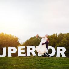 Wedding photographer Liliya Rubleva (RublevaL). Photo of 15.01.2018