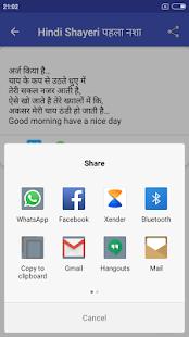 Hindi Shayari-पहला नशा - náhled