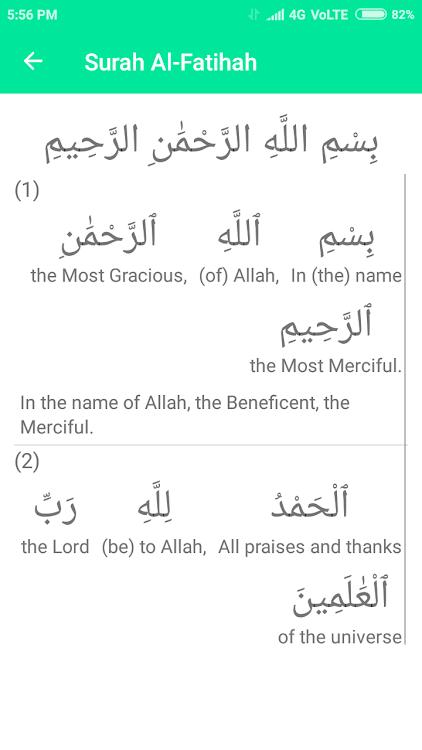 Quran Translation[English | Bangla | Indonesian] – (Android