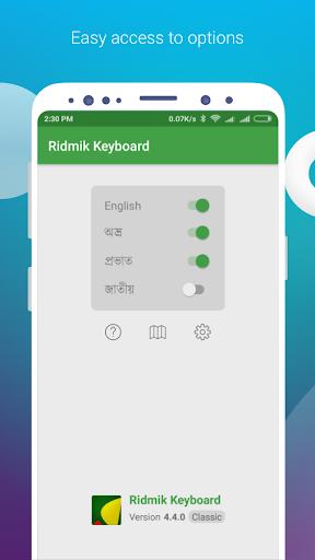 Ridmik Classic Keyboard 4.6.3 screenshots 1