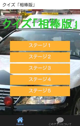 【Android】史豔文傳奇- 巴哈姆特