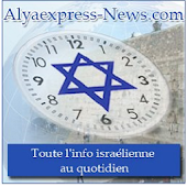 Alyaexpress-News