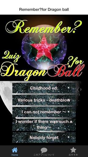 Remember ? for Dragon ball 1.0.0 screenshots 1