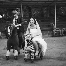 Свадебный фотограф Дмитрий Бабенко (dboroda). Фотография от 14.11.2012