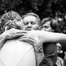 Wedding photographer Anastasiya Yakovleva (zxc867). Photo of 15.08.2018