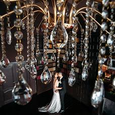 Nhiếp ảnh gia ảnh cưới Aleksandr Karpovich (Karpovich). Ảnh của 18.07.2017
